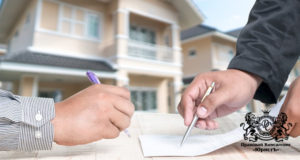 шаблон договора купли продажи недвижимости